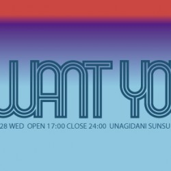 "2011.12.28 wed.  ""I WANT YOU""  at  unagidani sunsui 鰻谷 燦粋 , Osaka"