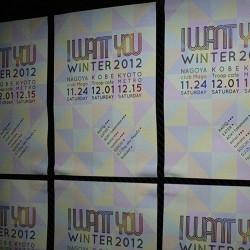 IWYwinter2012-3_014
