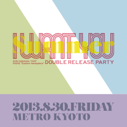 "2013.08.09 fri. I WANT YOU 2013 summer AOKI takamasa ""RV8"" + RADIQ ""Eastern Hemisphere"" double release party at club MAGO , Nagoya"